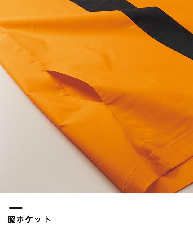 ハッピ(8888-01)脇ポケット