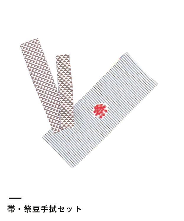 D柄祭法被(TA-MA04)帯・祭豆手拭セット