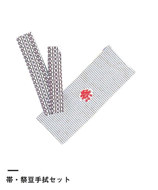 F柄祭法被(TA-MA05)帯・祭豆手拭セット