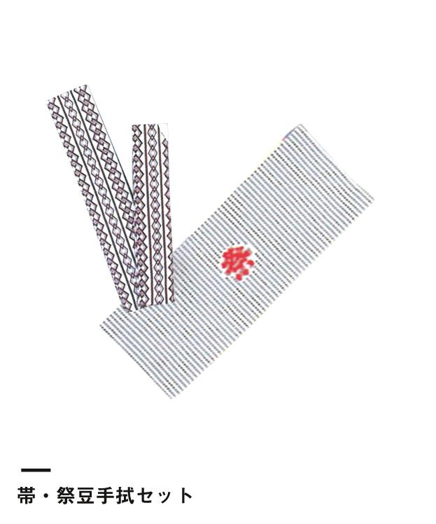 祭吉原法被(TA-TY)帯・祭豆手拭セット
