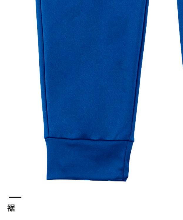 7.7オンス ドライスウェットパンツ(00343-ASP)裾