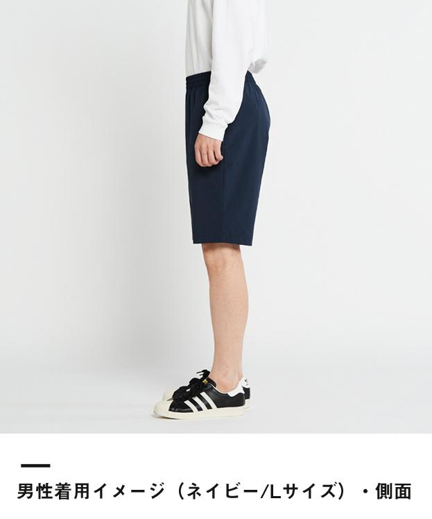 ドライストレッチハーフパンツ(00372-SAH)男性着用イメージ(ネイビー/Lサイズ)・側面