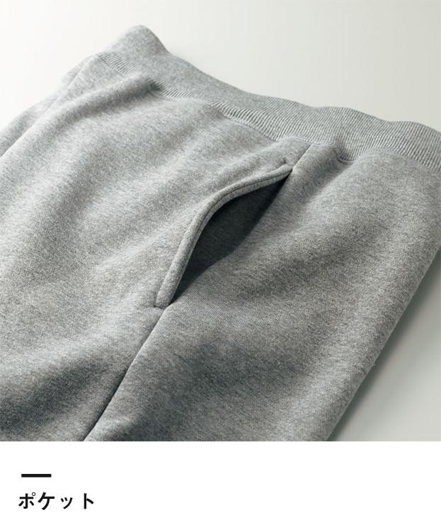 10.0オンス T/Cスウェットパンツ(5624-01)ポケット
