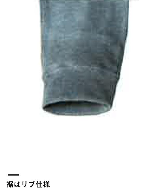 レギュラースウェットパンツ(CS7210)裾はリブ仕様