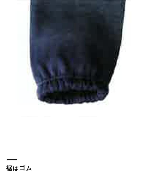 マックスヘビースウェットパンツ(CS7211)裾はゴム