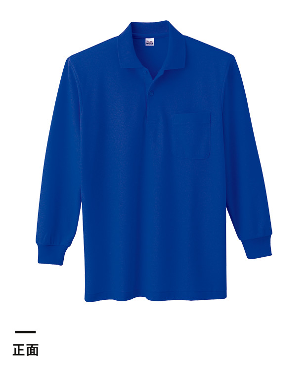 5.8オンス T/C長袖ポロシャツ(ポケット付)(00169-VLP)正面