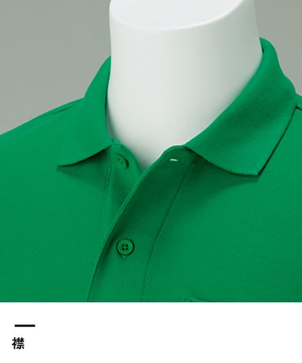 5.8オンス T/C長袖ポロシャツ(ポケット付)(00169-VLP)襟