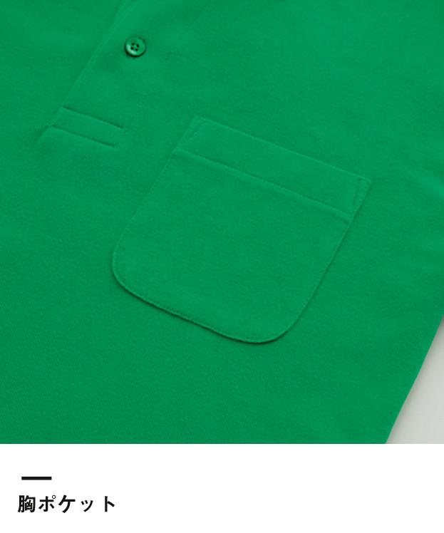 5.8オンス T/C長袖ポロシャツ(ポケット付)(00169-VLP)胸ポケット