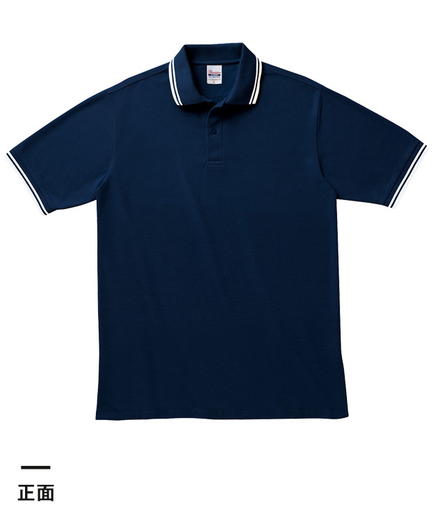 5.8オンス ベーシックラインポロシャツ(00191-BLP)正面