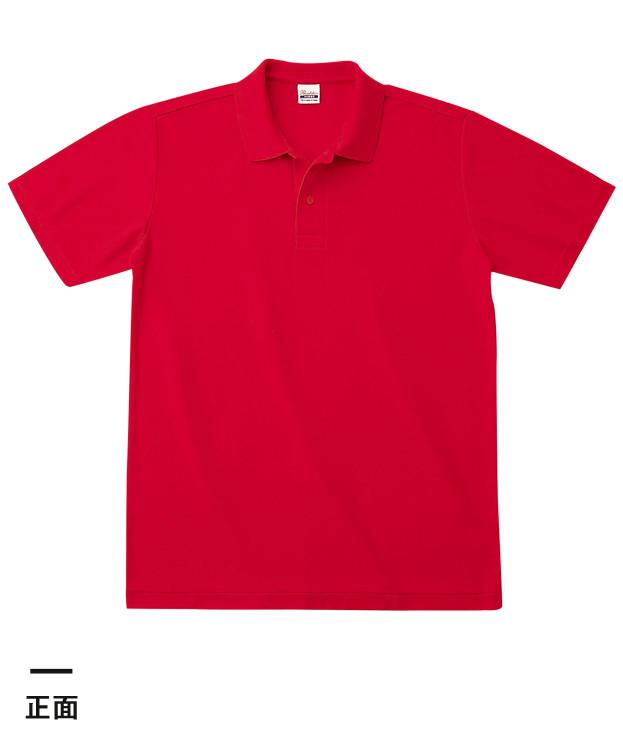 4.9オンス カジュアルポロシャツ(00193-CP)正面