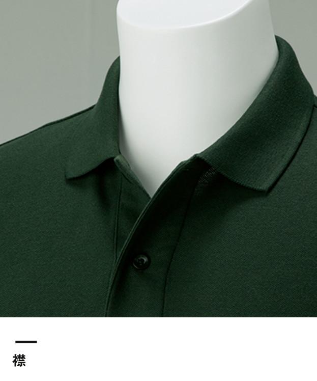 4.9オンス カジュアルポロシャツ(00193-CP)襟
