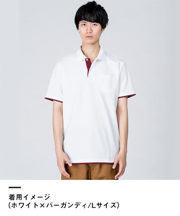 5.8オンス ベーシックレイヤードポロシャツ(00195-BYP)着用イメージ(ホワイト×バーガンディ/Lサイズ)