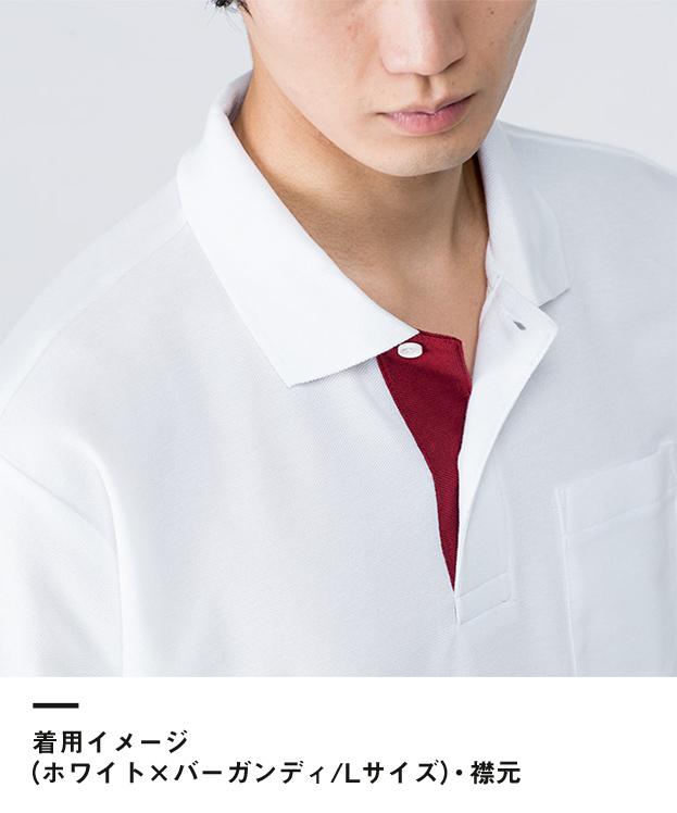 5.8オンス ベーシックレイヤードポロシャツ(00195-BYP)着用イメージ(ホワイト×バーガンディ/Lサイズ)・襟元