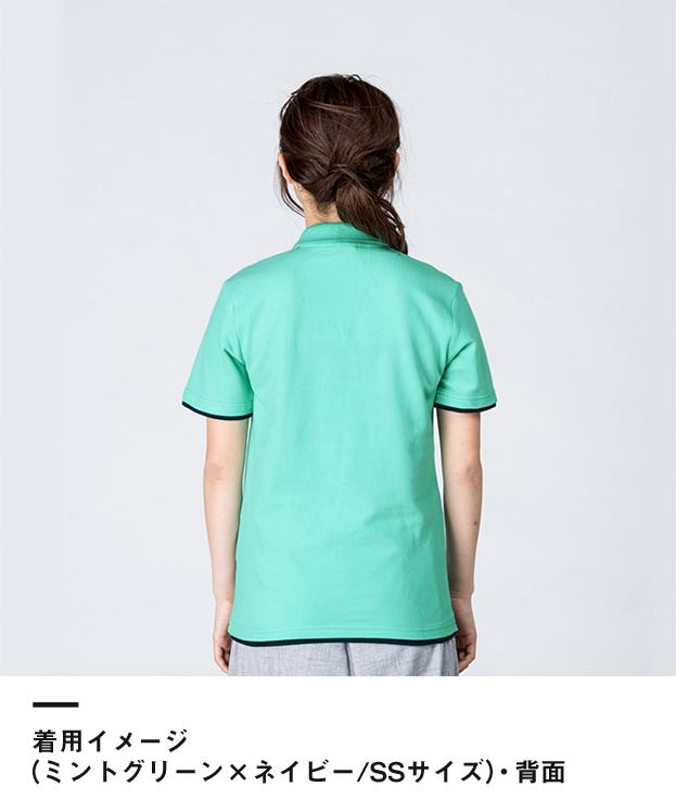 5.8オンス ベーシックレイヤードポロシャツ(00195-BYP)着用イメージ(ミントグリーン×ネイビー/SSサイズ)・背面