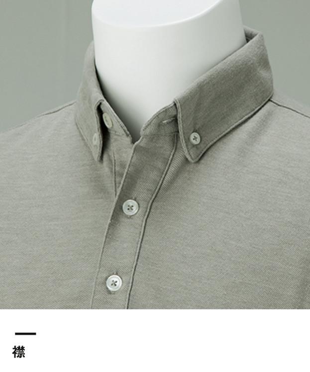 4.9オンス ボタンダウンポロシャツ(00197-BDP)襟