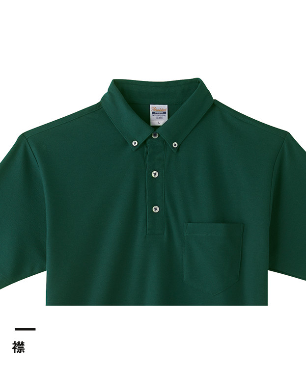 4.9オンス ボタンダウンポロシャツ(ポケット付)(00198-BDQ)襟