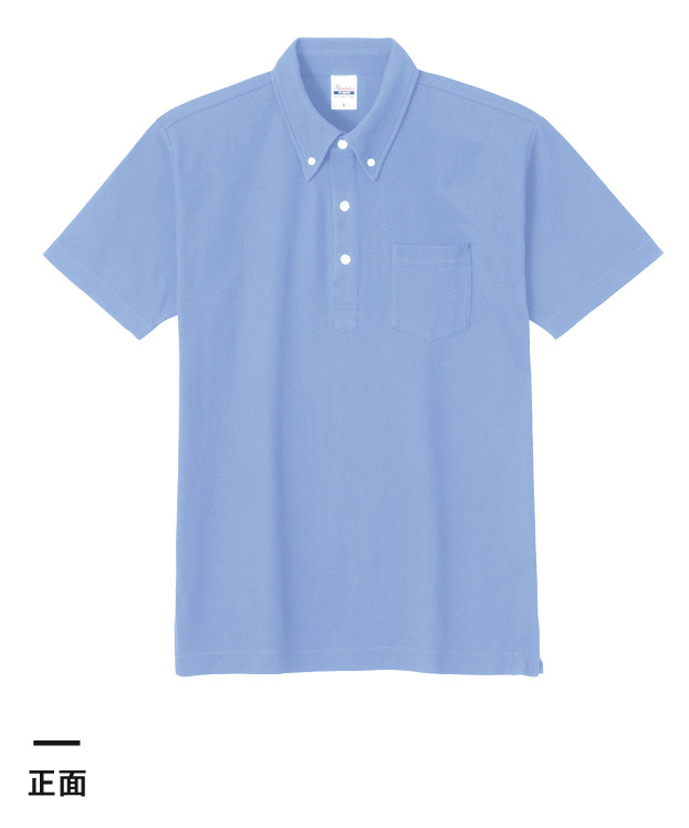5.3オンス スタンダードB/Dポロシャツ(ポケット付)(00225-SBP)正面