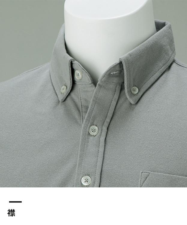 5.3オンス スタンダードB/Dポロシャツ(ポケット付)(00225-SBP)襟
