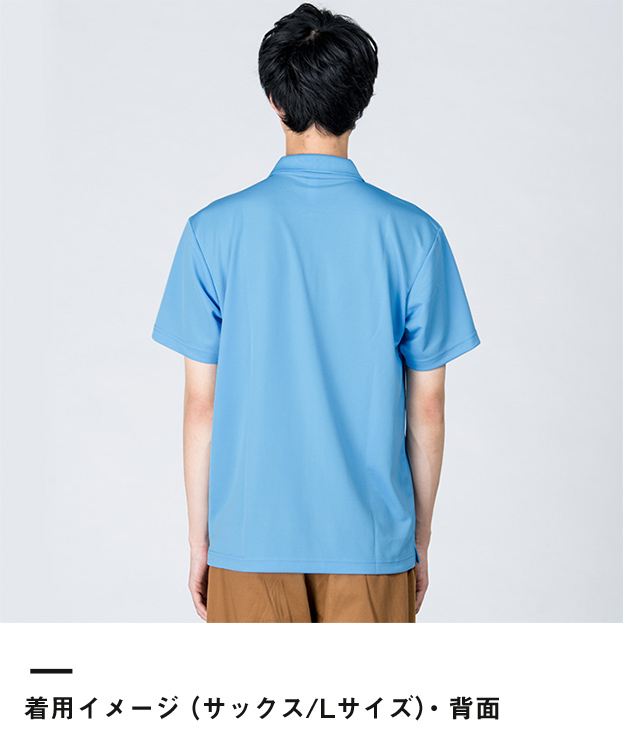 4.4オンス ドライポロシャツ(00302-ADP)着用イメージ(サックス/Lサイズ)・背面