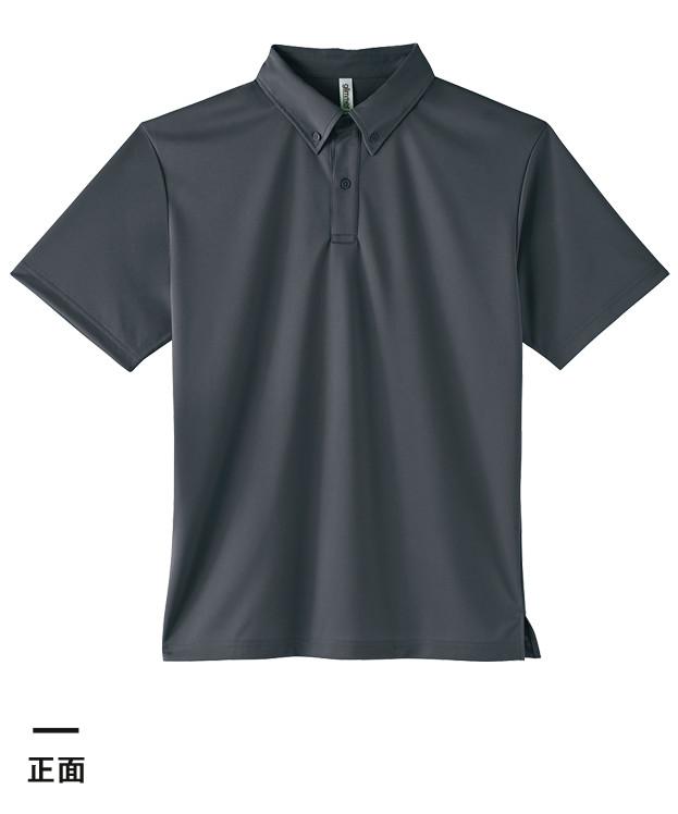 4.4オンス ドライボタンダウンポロシャツ(ポケット無)(00313-ABN)正面