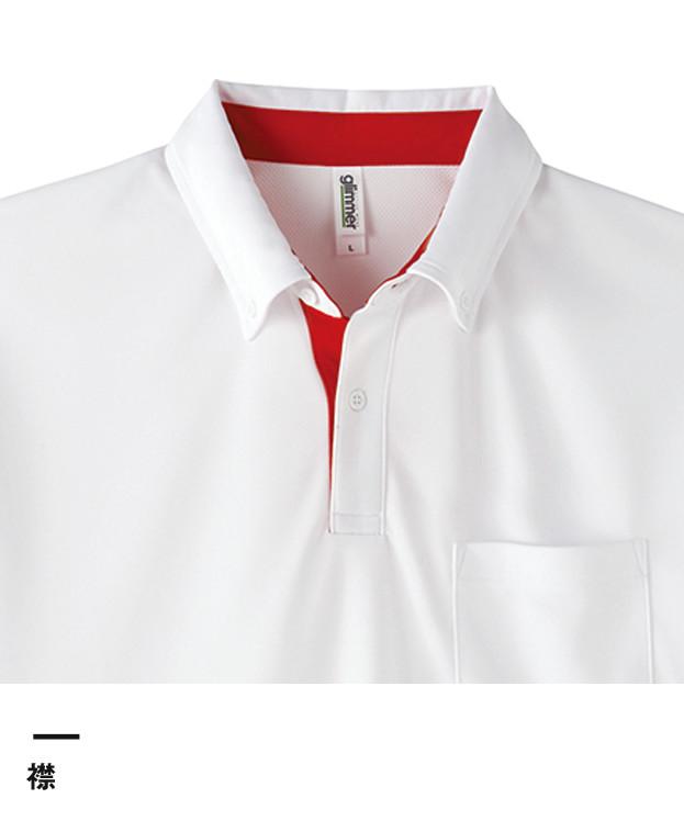 4.4オンス ドライレイヤードボタンダウンポロシャツ(00315-AYB)襟