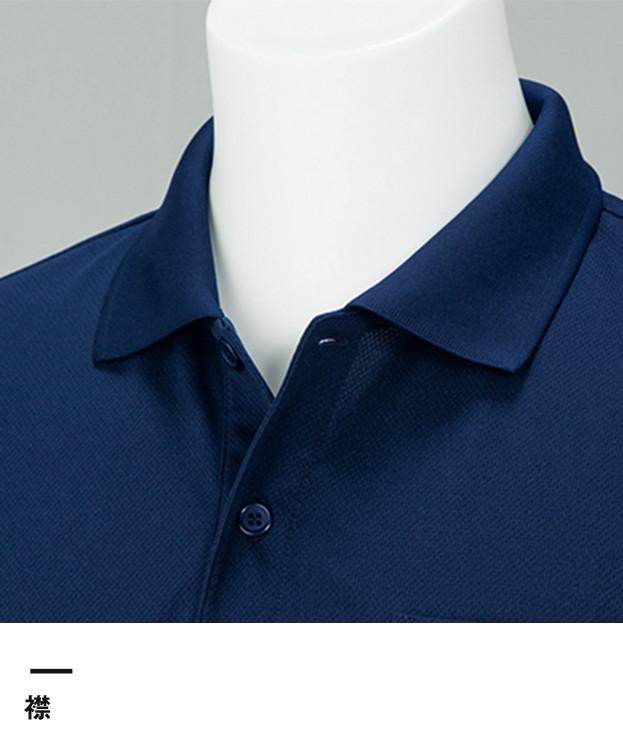 4.4オンス ドライポロシャツ(ポケット付)(00330-AVP)襟