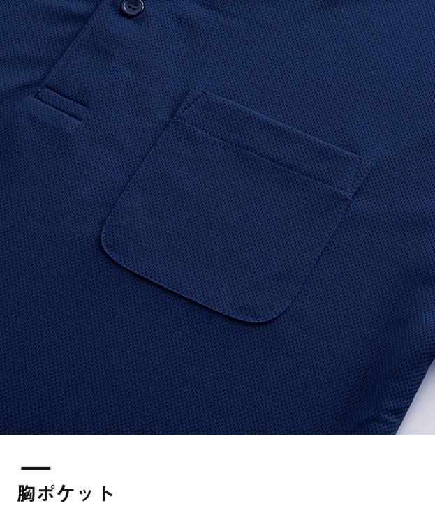 5.8オンス T/Cポロシャツ(00100-VP)胸ポケット