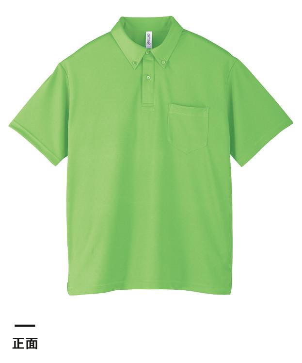 4.4オンス ドライボタンダウンポロシャツ(00331-ABP)正面