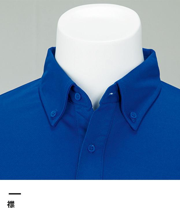 4.4オンス ドライボタンダウンポロシャツ(00331-ABP)襟