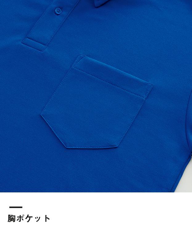 4.4オンス ドライボタンダウンポロシャツ(00331-ABP)胸ポケット