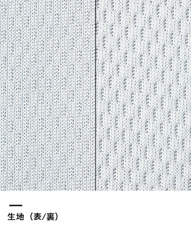 4.4オンス ドライボタンダウンポロシャツ(00331-ABP)生地(表/裏)