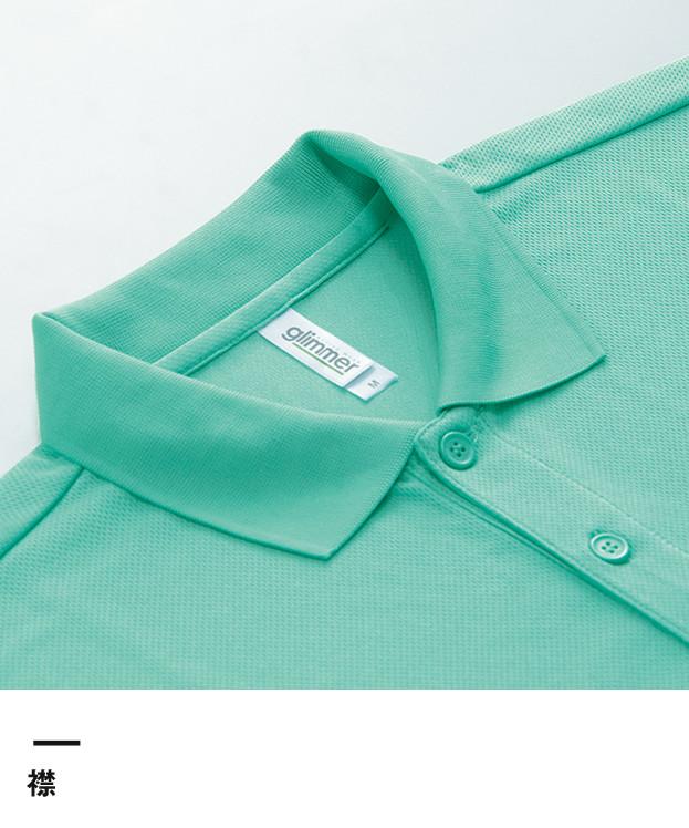 4.4オンス ドライ長袖ポロシャツ(ポケット付)(00335-ALP)襟