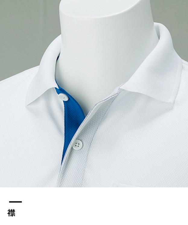 4.4オンス ドライレイヤードポロシャツ(00339-AYP)襟