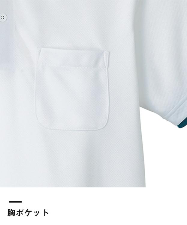 4.4オンス ドライレイヤードポロシャツ(00339-AYP)胸ポケット