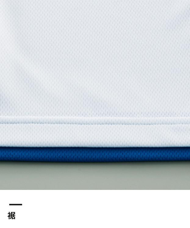 4.4オンス ドライレイヤードポロシャツ(00339-AYP)裾