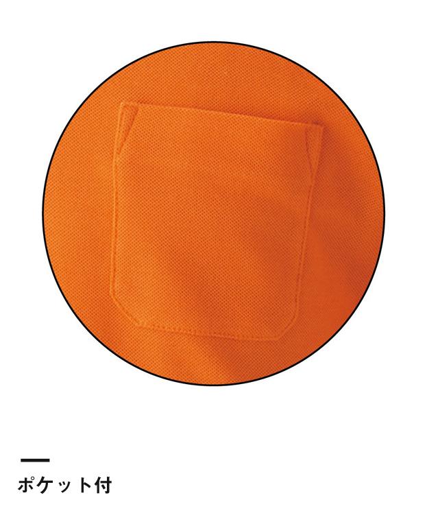 国産半袖ポケ付ポロ(1142)ポケット付