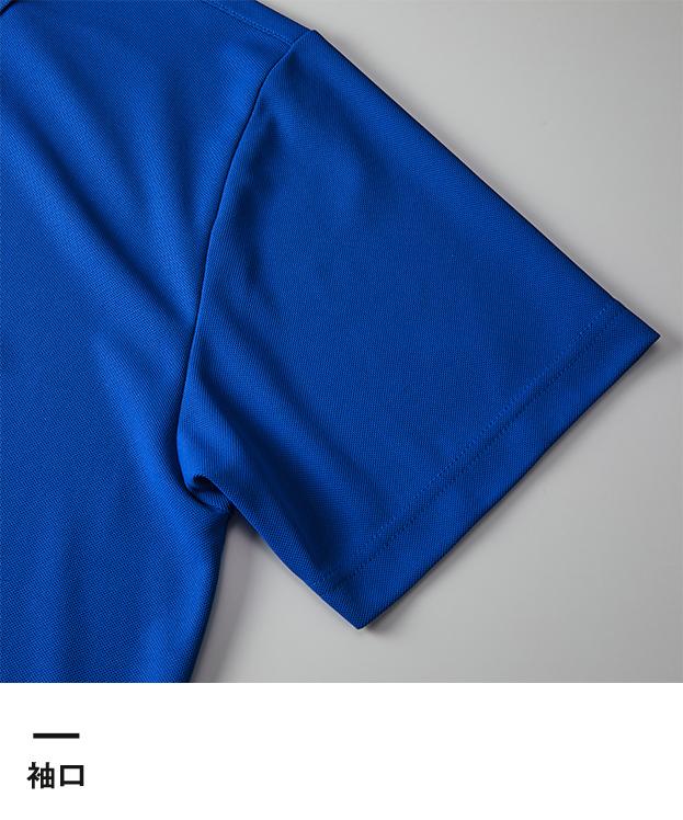 4.7オンス スペシャルドライカノコポロシャツ(ローブリード)(2020-01-03)袖口