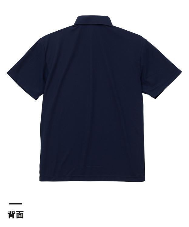 4.7オンス スペシャルドライカノコポロシャツ(ボタンダウン)(ローブリード)(2022-01)背面