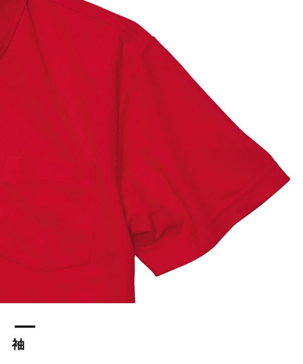 4.7オンス スペシャルドライカノコ ポロシャツ(ボタンダウン)(ポケット付)(ローブリード)(2023-01)袖口