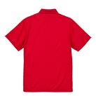 4.7オンス スペシャルドライカノコ ポロシャツ(ボタンダウン)(ポケット付)(ローブリード)(2023-01)背面