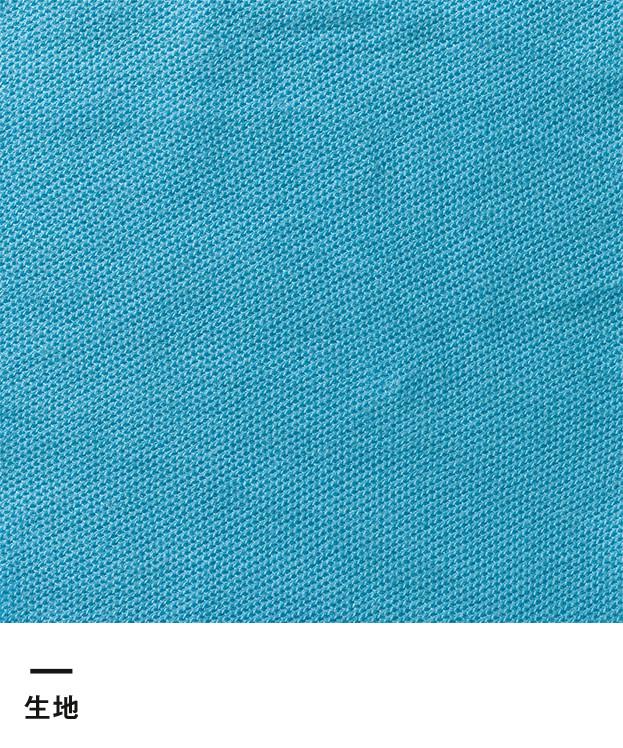 5.3オンス ドライカノコユーティリティーポロシャツ(5050-01)裾スリット