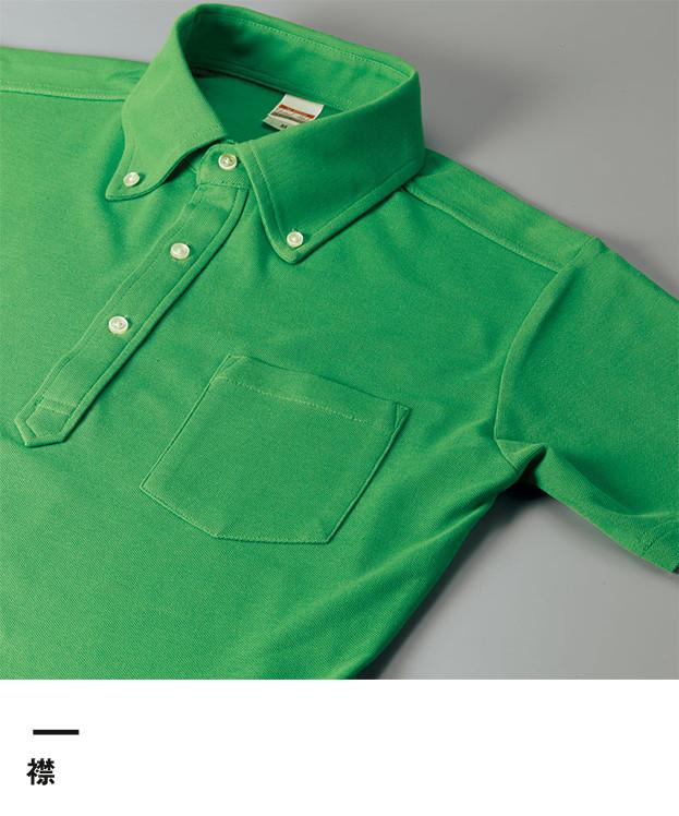 5.3オンス ドライカノコユーティリティーポロシャツ(ボタンダウン)(ポケット付)(5051-01)襟