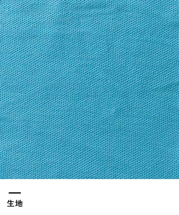 5.3オンス ドライカノコユーティリティーポロシャツ(ボタンダウン)(5052-01)生地