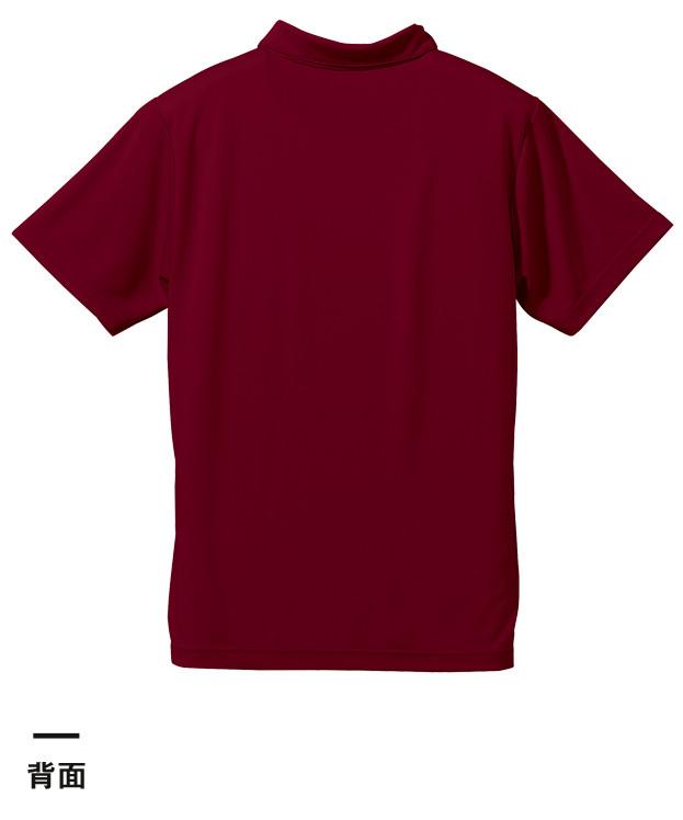 4.7オンス ドライシルキータッチポロシャツ(ローブリード)(5090-01)背面