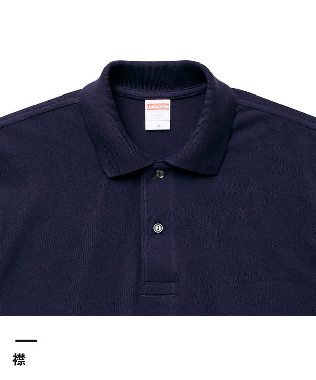 6.0オンス ヘヴィーウェイトコットンポロシャツ(5543-01)襟
