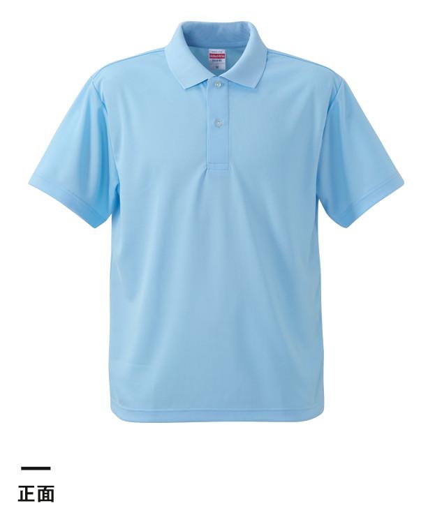 4.1オンス ドライアスレチックポロシャツ(5910-01)正面
