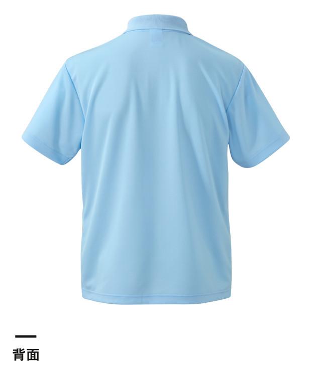 4.1オンス ドライアスレチックポロシャツ(5910-01)背面