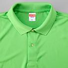 4.1オンス ドライアスレチックポロシャツ(5910-01)襟