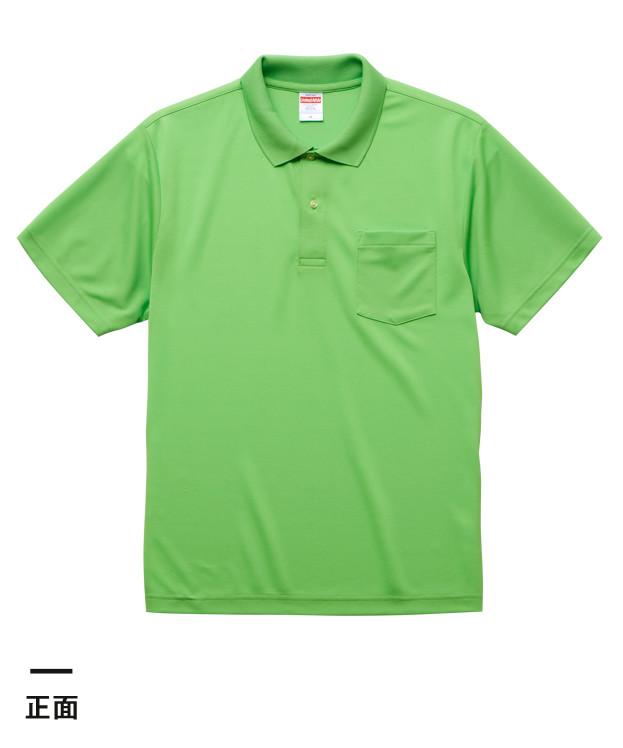 4.1オンス ドライアスレチックポロシャツ(ポケット付)(5912-01)正面