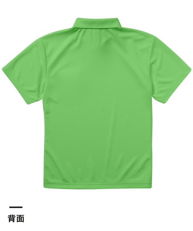 4.1オンス ドライアスレチックポロシャツ(ポケット付)(5912-01)背面